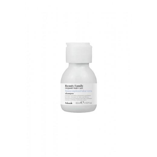 Nook Beauty Family Organic Shampoo (basilicoandmandorla) til tørt og træt hår 60 ml.-31