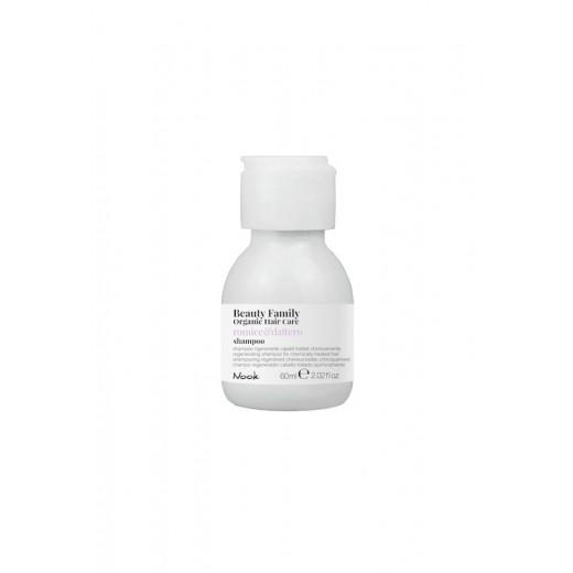 NookBeautyFamilyOrganicshampooromicedatterotilkemiskbehandlethr60ml-31