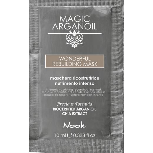 Nook arganoil wonderful rebuilding mask 10 ml.-31