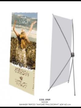 Nook banner 160x60 ISTITUZIONALE x959